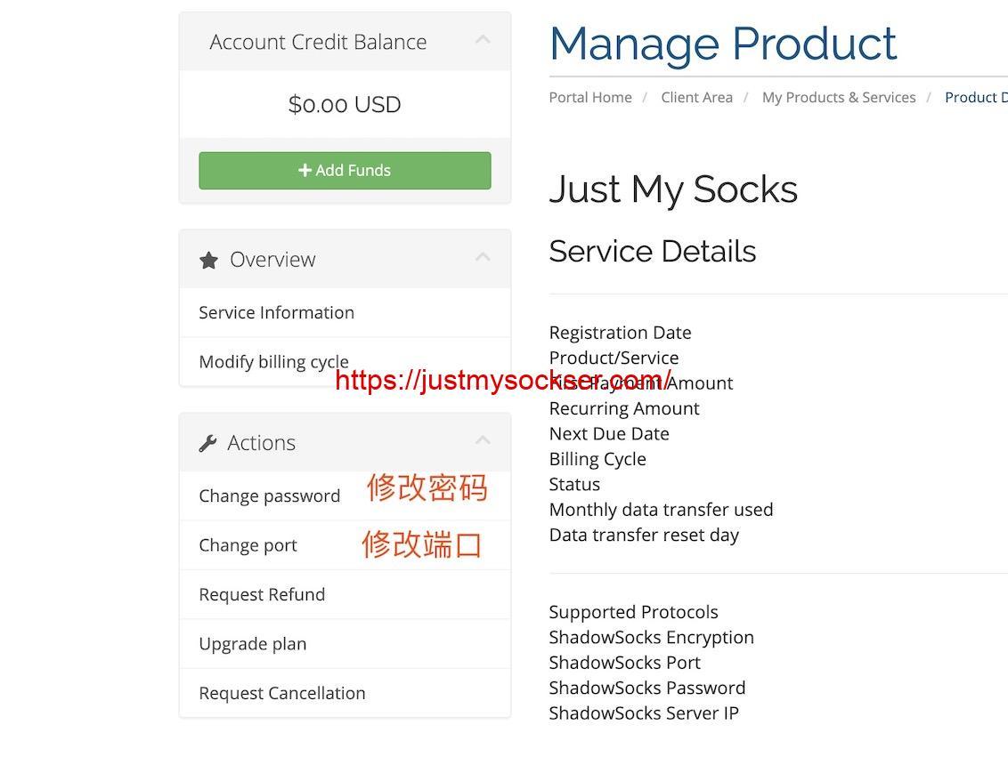 JustMySocks 服务连接信息修改教程
